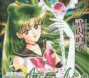 Pretty Guardian Sailor Moon (Volume 9)/Shinsōban