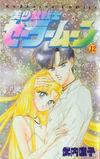 SailorMoonMangaVolume-12
