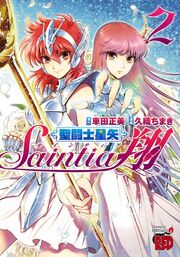 Manga Santia Sho para leer 180?cb=20140522221648&path-prefix=es