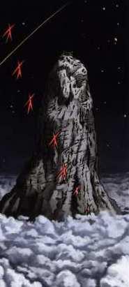 Star Hill(スターヒル, Sutā hiru)  Latest?cb=20130211183457&path-prefix=es