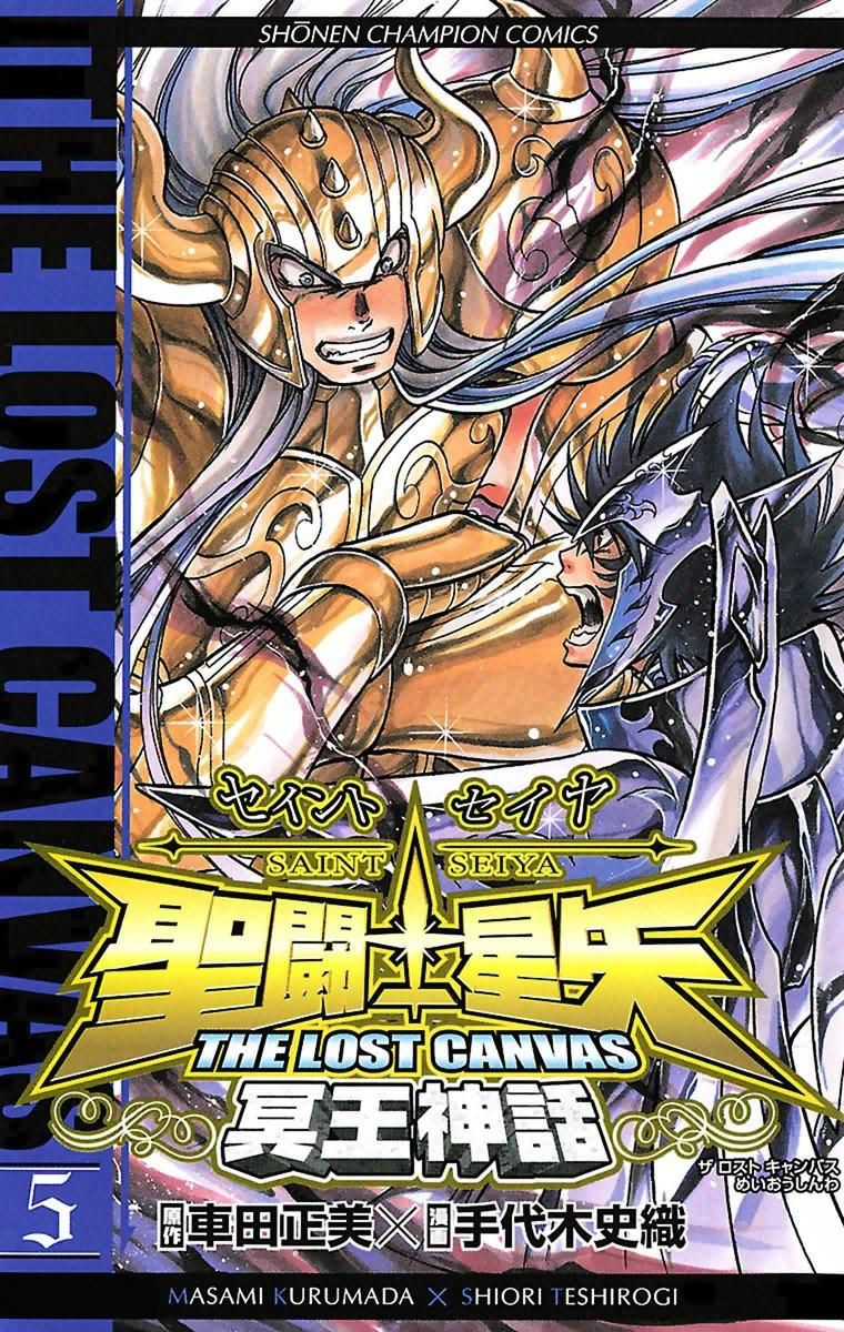 LOST CANVAS MANGA Latest?cb=20101013220142&path-prefix=es