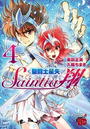 Manga Santia Sho para leer 180?cb=20150202133357&path-prefix=es