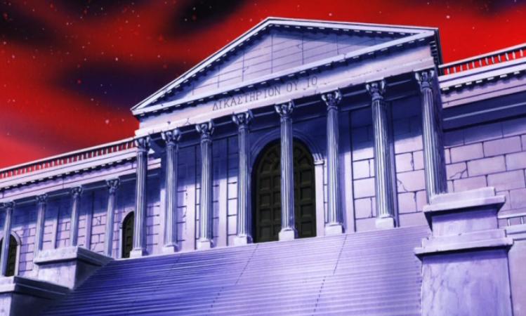 1ª Prisão - A Casa do Julgamento Latest?cb=20110205172551&path-prefix=pt