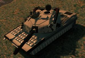 File:Ui sb cha tank.png