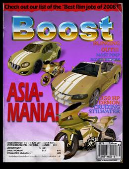 Boost-unlock rnarc