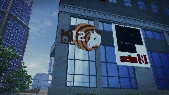 File:K12 Ad.jpg