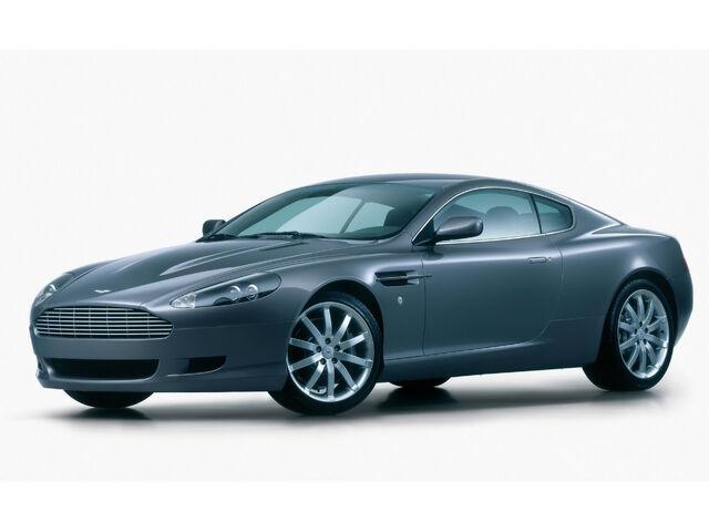 File:Zenith - Aston Martin DB9 in real life.jpg