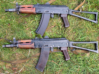 Stepanov AKS-74Us