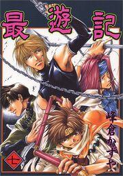Saiyuki Volume 7