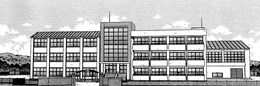 Yumachi Middle