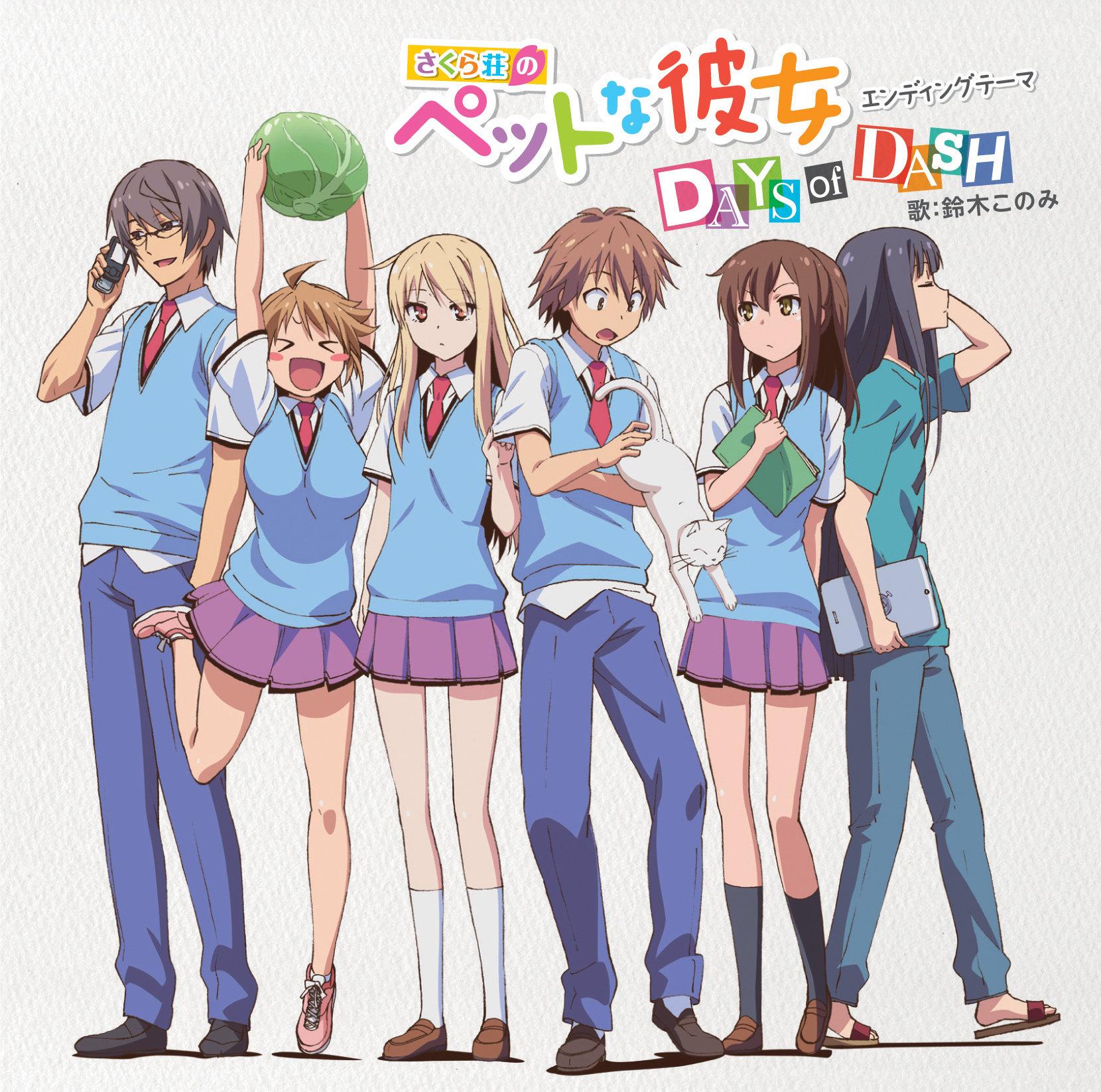 Sakurasou ED1 Cover