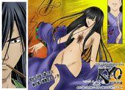 Demon Eyes Kyo and Sakuya