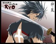 Kyo SDK by Kaze 11