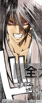 Kyo True Red Eyes