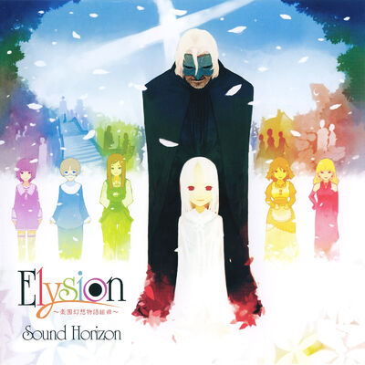 Sound Horizon Elysion cover front