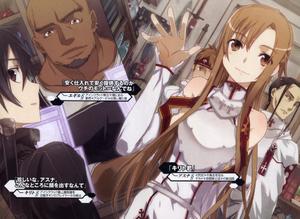 Kirito y Asuna novela.png