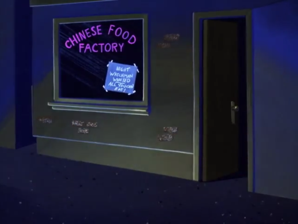 Chinese Food Factory