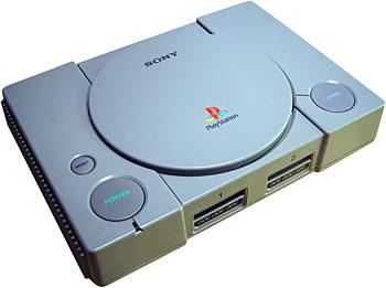 Sony playstation 1s