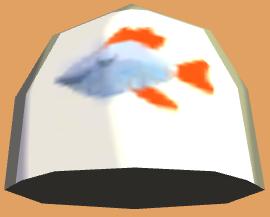 File:FishingCap.png