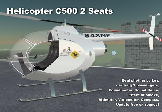 File:Apolon C-500 White Promo.jpg