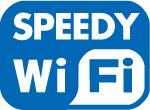 Speedy wi-fi.jpg