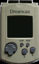 Memorycard VMU