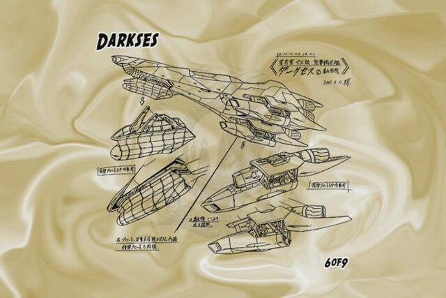 File:Sketch-Darkses1.JPG