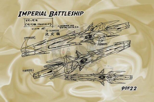 File:Sketch-Imperial Battleship.JPG