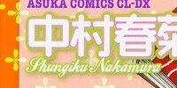Sekai-ichi Hatsukoi Volume 09