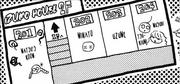 Izumo Inn 2F