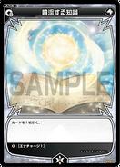 SP01-020