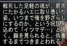Kanji12