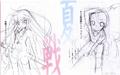 Tōka game cover sketch