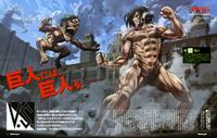 SnK - Eren (Titan Form) vs. 7-Meter Class