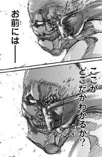 Eren punches through Reiner's armor