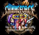 Shining Force CD