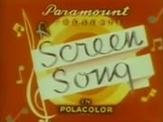 ScreenSongsLogo