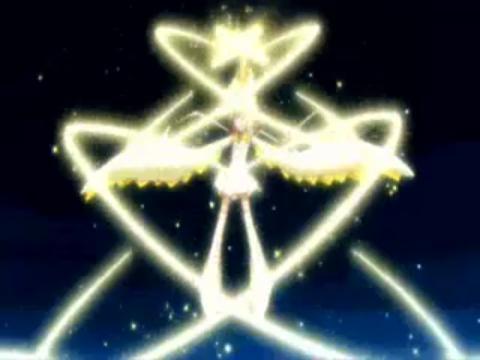 File:Starlight Navigation.JPG