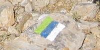 שביל הגולן