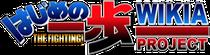 Ippo-Wiki-wordmark