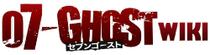 07Ghost-Wiki-wordmark