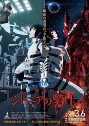 Knights of sidonia movie