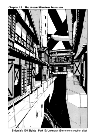 File:Sidonia No Kishi Chapter 19 (1).png