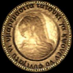 File:CoinofthePrisoner.PNG