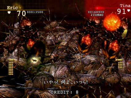 File:Sh arcade 12.jpg