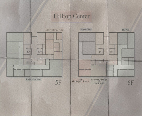 File:Hilltop Center Map 5th and 6th Floor.jpg