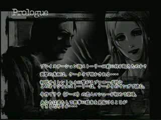 File:Coc03.jpg