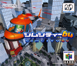 File:250px-Simcity64 boxart.png