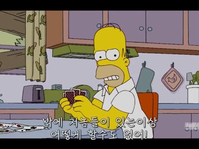 File:Simpsons card.jpeg