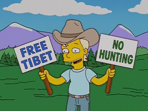File:Dude, Where's My Ranch 51.JPG